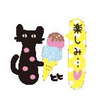 夏の大人かわいいシュールな黒ネコ★(個別スタンプ:26)