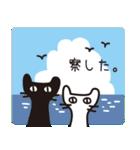 夏の大人かわいいシュールな黒ネコ★(個別スタンプ:28)