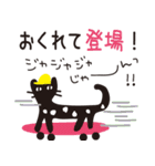 夏の大人かわいいシュールな黒ネコ★(個別スタンプ:29)