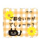 夏の大人かわいいシュールな黒ネコ★(個別スタンプ:30)