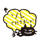夏の大人かわいいシュールな黒ネコ★(個別スタンプ:32)
