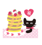 夏の大人かわいいシュールな黒ネコ★(個別スタンプ:33)