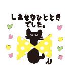 夏の大人かわいいシュールな黒ネコ★(個別スタンプ:34)