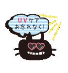 夏の大人かわいいシュールな黒ネコ★(個別スタンプ:35)