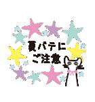 夏の大人かわいいシュールな黒ネコ★(個別スタンプ:37)