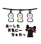 夏の大人かわいいシュールな黒ネコ★(個別スタンプ:38)