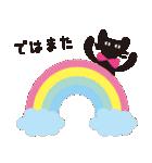 夏の大人かわいいシュールな黒ネコ★(個別スタンプ:39)