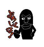 『いでじゅう!』漢気のチョメジ(個別スタンプ:3)
