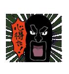 『いでじゅう!』漢気のチョメジ(個別スタンプ:4)