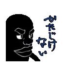 『いでじゅう!』漢気のチョメジ(個別スタンプ:6)