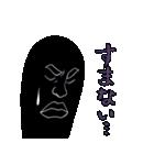 『いでじゅう!』漢気のチョメジ(個別スタンプ:7)