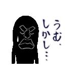 『いでじゅう!』漢気のチョメジ(個別スタンプ:9)