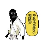 『いでじゅう!』漢気のチョメジ(個別スタンプ:10)