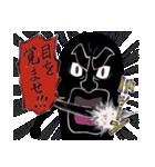 『いでじゅう!』漢気のチョメジ(個別スタンプ:11)
