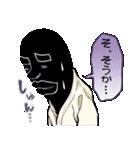 『いでじゅう!』漢気のチョメジ(個別スタンプ:12)