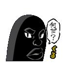 『いでじゅう!』漢気のチョメジ(個別スタンプ:14)