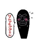 『いでじゅう!』漢気のチョメジ(個別スタンプ:15)