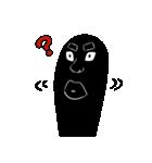 『いでじゅう!』漢気のチョメジ(個別スタンプ:20)