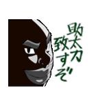 『いでじゅう!』漢気のチョメジ(個別スタンプ:29)