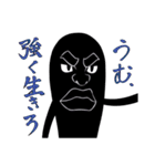 『いでじゅう!』漢気のチョメジ(個別スタンプ:31)