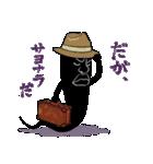『いでじゅう!』漢気のチョメジ(個別スタンプ:32)