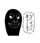 『いでじゅう!』漢気のチョメジ(個別スタンプ:33)