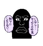 『いでじゅう!』漢気のチョメジ(個別スタンプ:35)