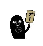 『いでじゅう!』漢気のチョメジ(個別スタンプ:39)