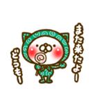 ふろしきネコ2(個別スタンプ:01)