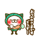 ふろしきネコ2(個別スタンプ:02)
