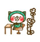 ふろしきネコ2(個別スタンプ:03)
