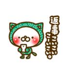 ふろしきネコ2(個別スタンプ:05)