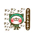ふろしきネコ2(個別スタンプ:06)