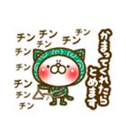 ふろしきネコ2(個別スタンプ:07)