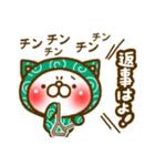 ふろしきネコ2(個別スタンプ:08)