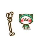 ふろしきネコ2(個別スタンプ:09)