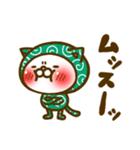 ふろしきネコ2(個別スタンプ:10)