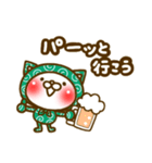 ふろしきネコ2(個別スタンプ:15)