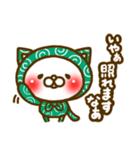 ふろしきネコ2(個別スタンプ:20)