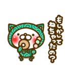 ふろしきネコ2(個別スタンプ:24)