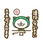 ふろしきネコ2(個別スタンプ:25)