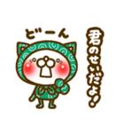 ふろしきネコ2(個別スタンプ:29)