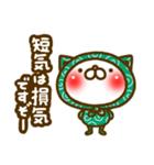 ふろしきネコ2(個別スタンプ:30)