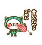 ふろしきネコ2(個別スタンプ:35)