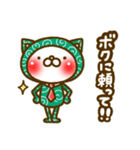 ふろしきネコ2(個別スタンプ:36)