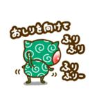 ふろしきネコ2(個別スタンプ:37)