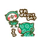 ふろしきネコ2(個別スタンプ:38)