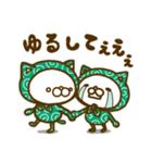 ふろしきネコ2(個別スタンプ:39)