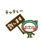 ふろしきネコ2(個別スタンプ:40)