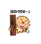 お気楽・極楽ゴールデン(個別スタンプ:02)